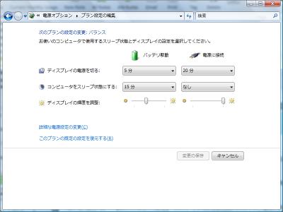 Windows Vistaでネットワークドライブに対してバッチ処理する方法