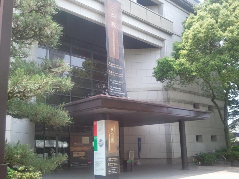 岐阜市歴史博物館で岐阜の歴史を学んできた