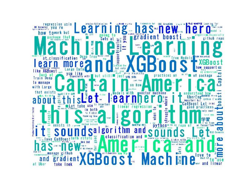 勾配ブースティングのXGBoostやLightGBMを理解しつつ動かしてみる
