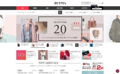 BUYMA.com 世界中のパーソナルショッパーから海外通販 ソーシャルショッピングサイト