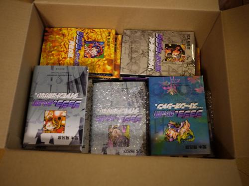 漫画本を大人買いするなら、ブックオフオンラインが便利だと思う