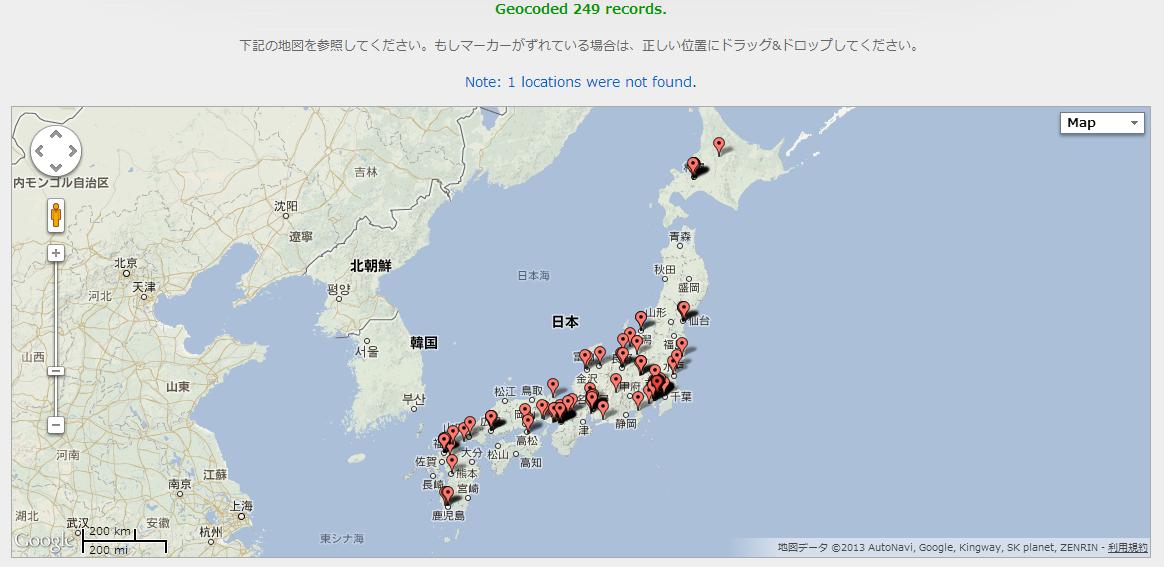 住所データから簡単に地図を作成できる「BatchGeo」の使い方