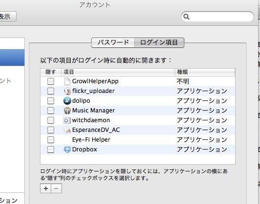手作業さようなら。Macでタスクを自動実行する方法