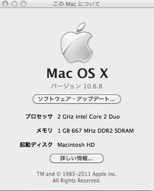 iMac(Mid 2007)のメモリを増設したよ