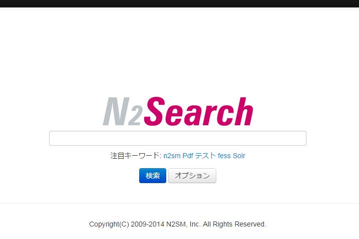自分専用検索サイトを作って、情報探索効率を劇的に向上させる
