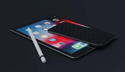 iPadのスタイラスペンで手書きメモをデジタル化する