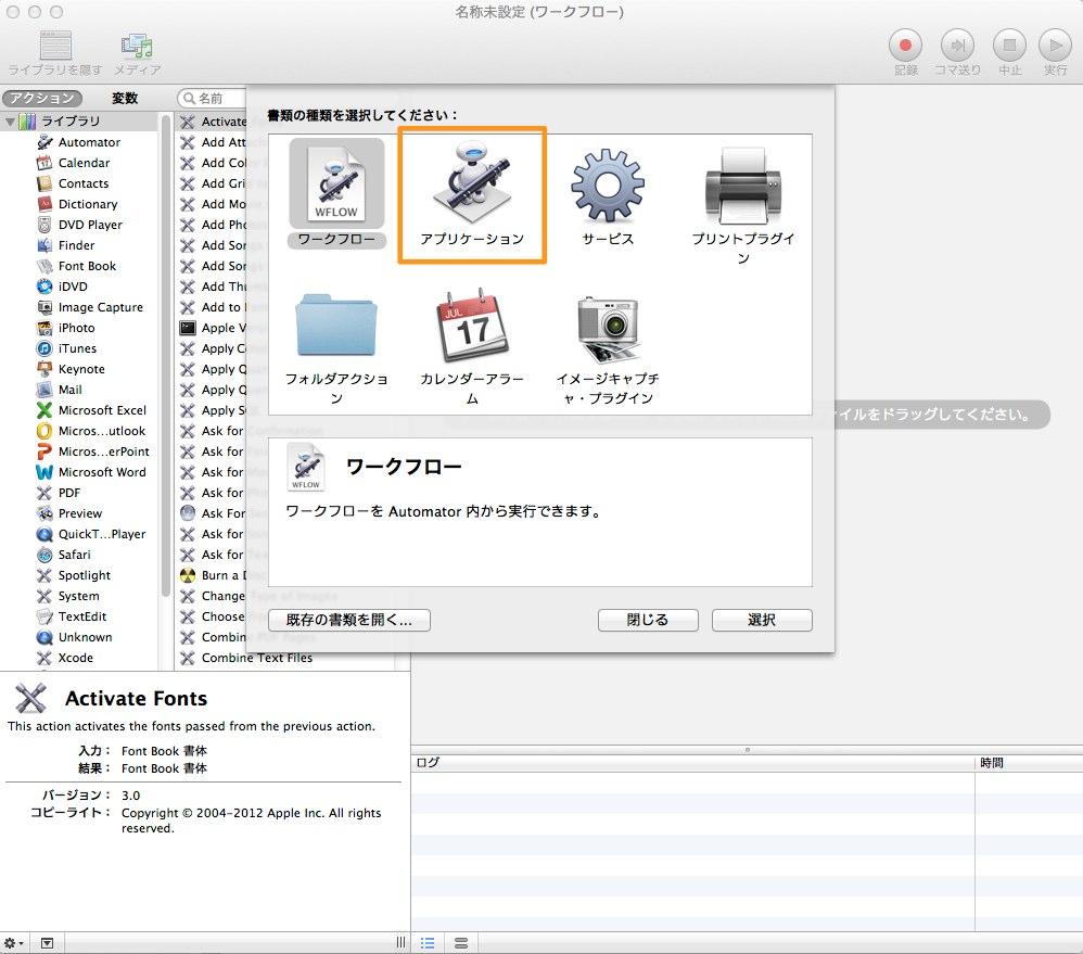 PDF変換ツール「k2pdfopt」の使い方を簡単にする方法